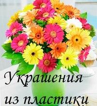 Кристина Афанасенко, Нижний Новгород - фото №5