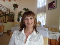 Карина Барбо, 17 октября , Калуш, id156574212