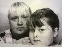 Ольга Лопатко, 9 марта 1990, Челябинск, id181262506