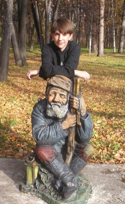 Никита Крутиков, id158140344