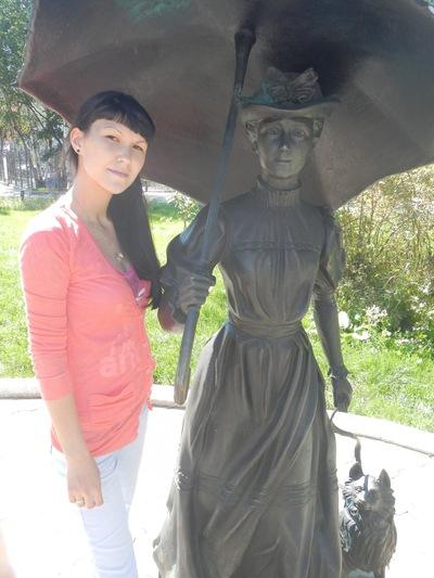Мария Яловец, 12 сентября 1988, Южно-Сахалинск, id3461393