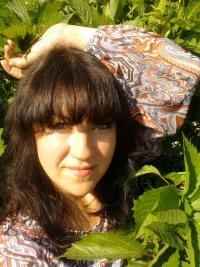 Марина Ерунцова, 11 августа 1974, Сочи, id139364105