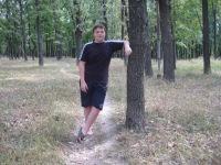 Евгений Миколаенко, 23 июля , Львов, id155590232
