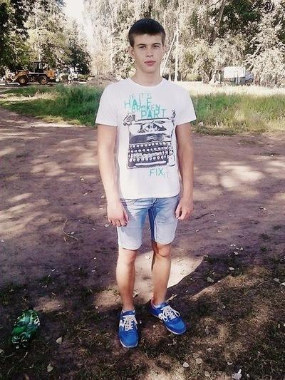 Саша Алексанян, 31 марта , Днепропетровск, id226554373