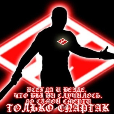 Сергей Левочкин, 4 октября , Сыктывкар, id11244566