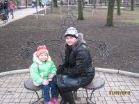 Татьяна Юрченко, 21 ноября 1983, Донецк, id155930262