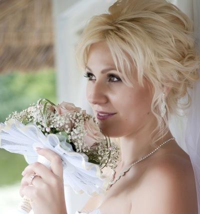 Диана Васильченко, 16 октября , Ейск, id34225259