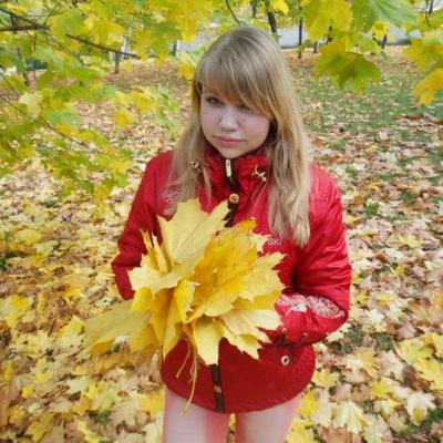 Мария Маковец, 5 сентября 1996, Минск, id149889401