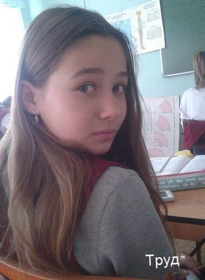 Оксана Васильева, 3 декабря , Пермь, id142034602