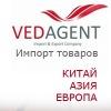 VEDAGENT- международные перевозки грузов