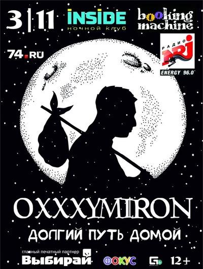 Сергей Зак, 18 июля , Челябинск, id52911079