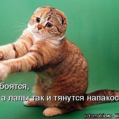 Сергей Скубиев, 17 июня , Чита, id204928297