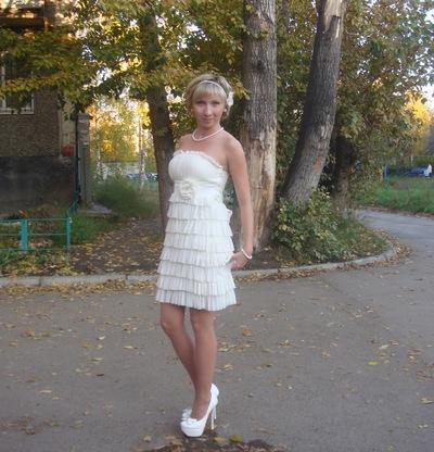 Любочка Зубакина, 30 сентября 1989, Екатеринбург, id59556558