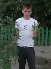 Павел Казаченко, 20 сентября , Астрахань, id155975870