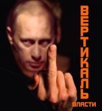Алексей Федухин, 6 февраля 1980, Сыктывкар, id17047171