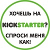 JumpStartupper.com - БИРЖА СТАРТАПОВ