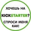 JumpStartupper.com - БИРЖА СТАРТАПОВ