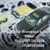 Авторазбор Немецких и Японских авто Стерлитамак