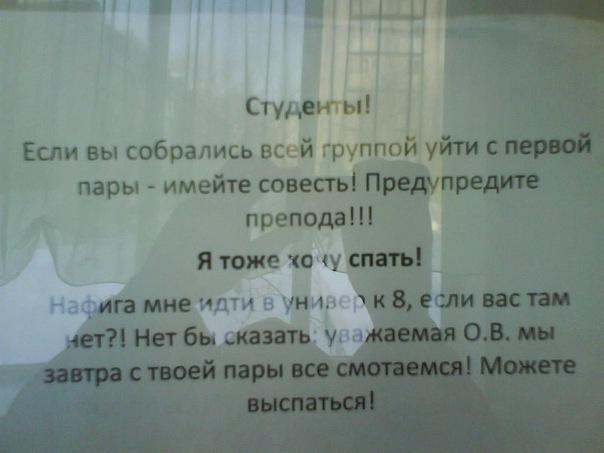 http://cs303413.vkontakte.ru/u15160508/-14/x_ebb8e2fe.jpg