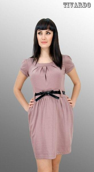 Бикотоне Каталог Женской Одежды Доставка