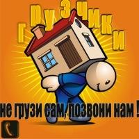 Груз Информ, 29 февраля 1992, Ростов-на-Дону, id185289434