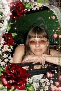 Марина Логина, 23 декабря 1984, Череповец, id33307361