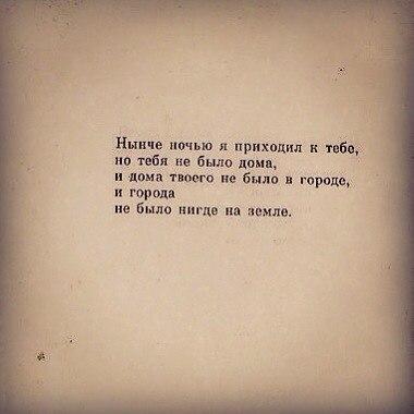 Гранатовый браслет про любовь цитаты