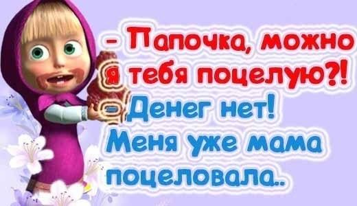 РЕЛАКСАЦИЯ))))) - Страница 4 CkOFaufbbu0