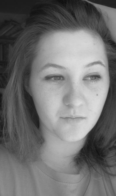 Елена Мороз, 27 мая 1992, Херсон, id45253555