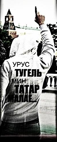 Ильназ Усманов, 31 октября , Одесса, id120134670