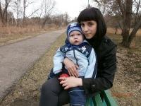 Natali Dotsenko, 22 октября 1995, Хабаровск, id172613674