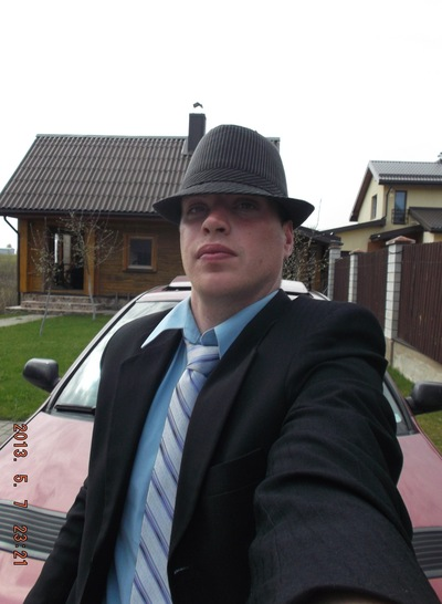 Alex Aleksandr, 19 сентября 1990, Москва, id225542114