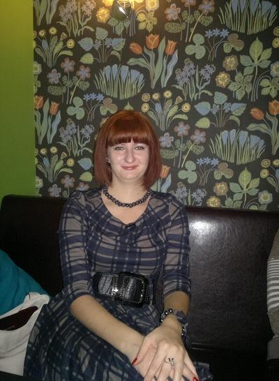 Анастасия Ёргина, 14 октября 1995, Санкт-Петербург, id150099717