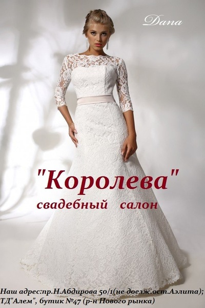 Ольга Королева, 8 марта 1998, Владивосток, id152980803