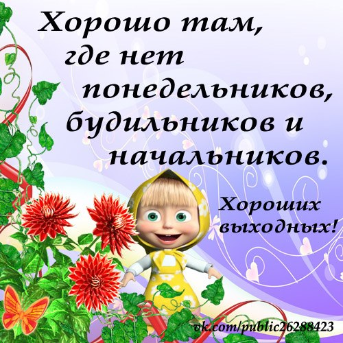 Рабочая программа по по русскому
