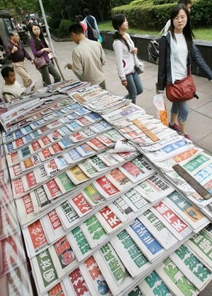 СМИ в Китае