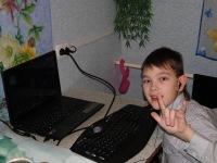 Руслан Худобин, 11 ноября 1998, Ростов, id164188754