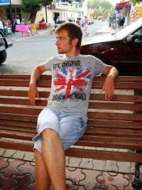 Валерий Гриднев, 13 августа 1989, Уфа, id43546620