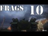 Группа разбора: 11 фрагов на ИС-4 от игрока Vlad_Martimyanov
