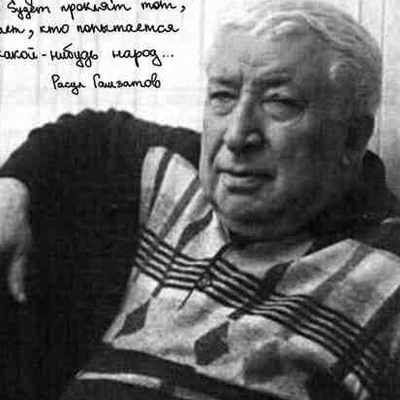 Султан Гаджиев, 8 июля 1983, Москва, id53915209