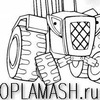 Oplamash | Минитрактора Уралец