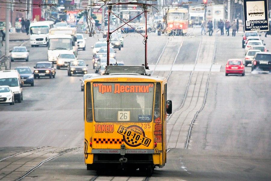 Tram museum of Ekaterinburg