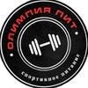 Спортивное питание в Балашихе (Мск и Моск.обл.)