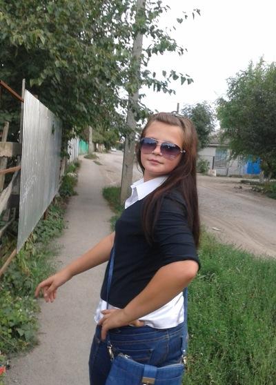 Анна Акимова, 31 октября 1995, Краснодар, id215926623