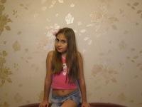 Анютка Кузубова, 8 января , Чита, id168105714