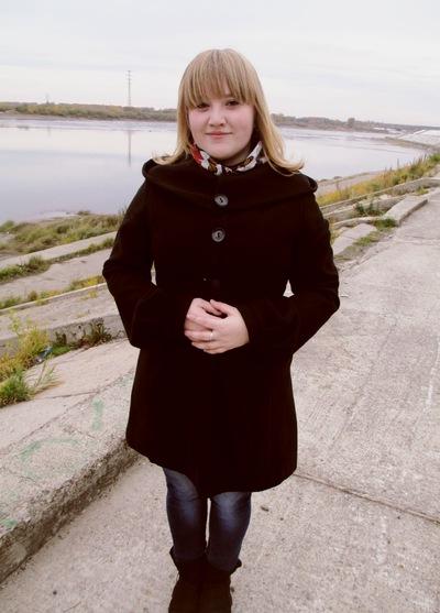 Алена Леушина, 16 декабря 1992, Новокузнецк, id96364972