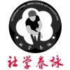 Международная Организация Вин Чун ( IWCO )