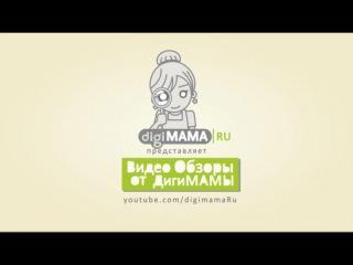 ДигиМАМА. Видео Обзор детской игры - Forest Monster на iPad