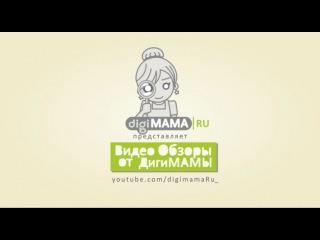 ДигиМАМА. Игра Cut The Rope на iPad, Android и Windows планшеты | Видео Обзор от ДигиМАМЫ