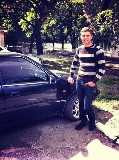 Никита Захарченко, 16 июня , Мариуполь, id28789262